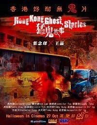 hong_kong_ghost