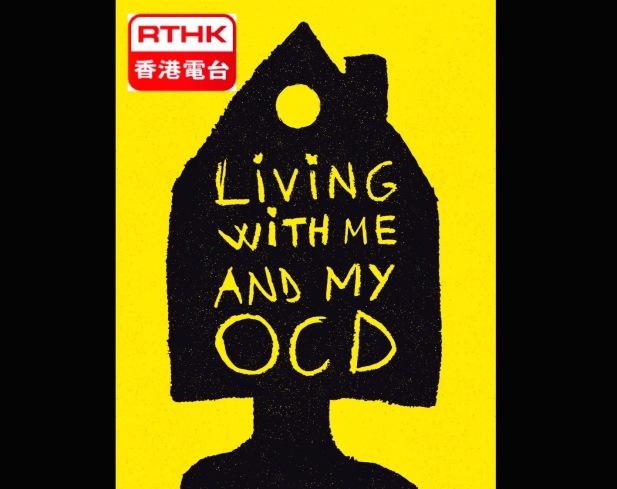 ocd-me